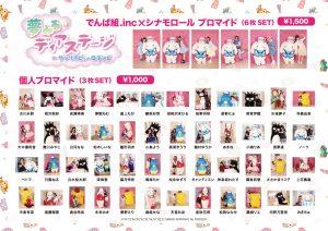 menu_photo