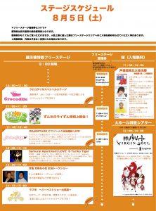 0805_TT_marina-mikichu